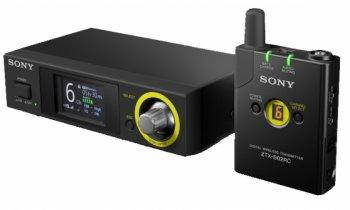 Sony DWZ-B70HL - 3 roky záruka