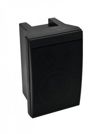 Omnitronic Control 5 černé - 3 roky záruka