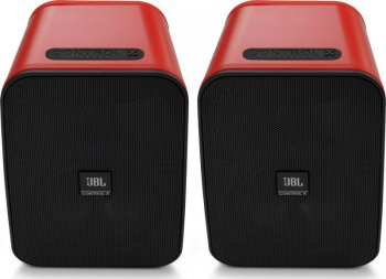JBL Control X Wireless Red - 3 roky záruka