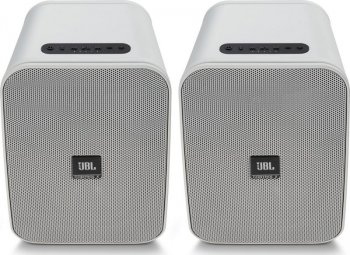 JBL Control X Wireless White - 3 roky záruka