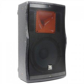 "Power Dynamics PD-510A Active PA Speaker 10"" 300W - 3 roky záruka"